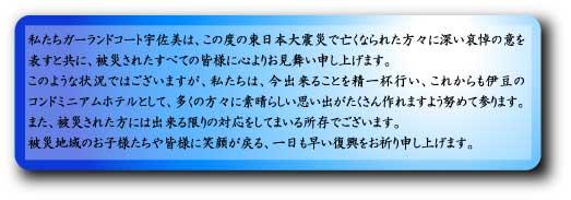 20120301-2011311.jpg