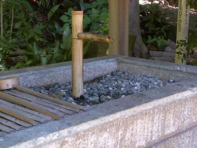 松原八幡神社の手水場