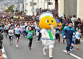 伊東オレンジビーチマラソン